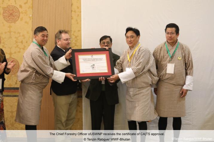 Le Bhoutan s'engage en faveur du tigre